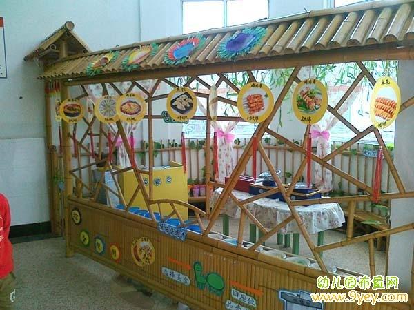 幼儿园餐厅区角装修设计案例图片