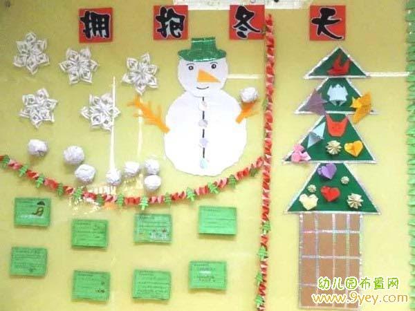 幼儿园大班冬季主题墙饰装饰图片:拥抱冬天