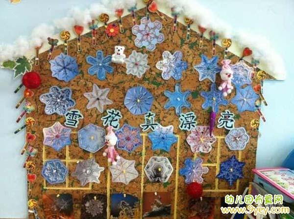班冬天教室区角墙面装饰图片 雪花真漂亮