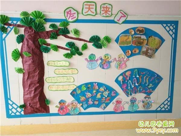 幼儿园冬天来了主题墙布置图片