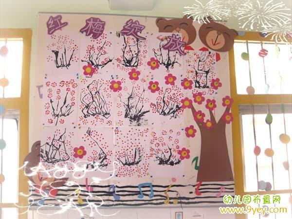幼儿园冬天环境创设图片:红梅绽放
