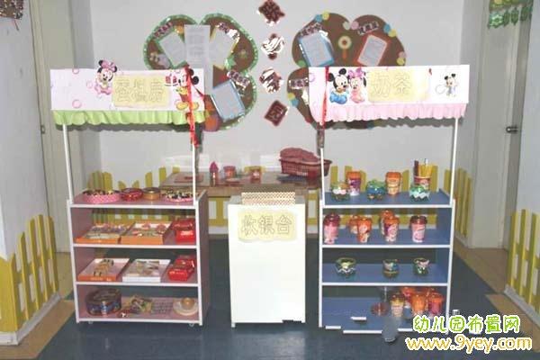 幼儿园商店超市区角布置图片