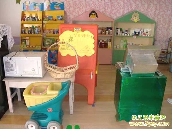 公办幼儿园超市区角环境设计图片