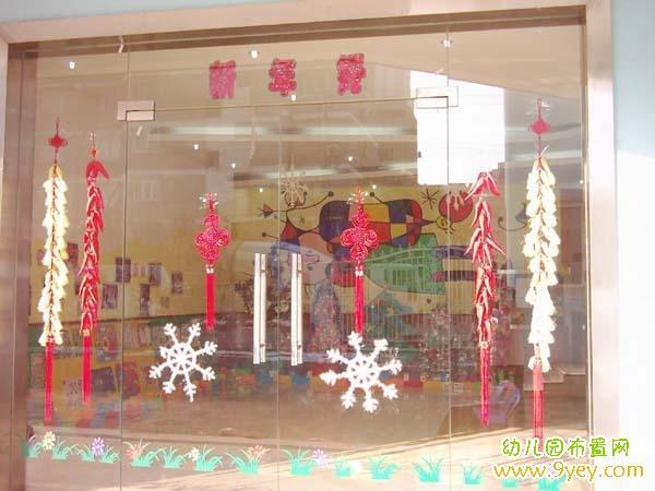 幼儿园春节入门大厅玻璃门装饰图片
