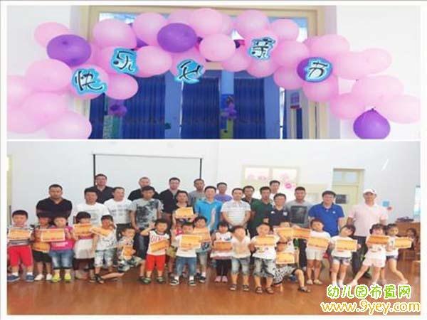 幼儿园父亲节教室门框气球装饰图片
