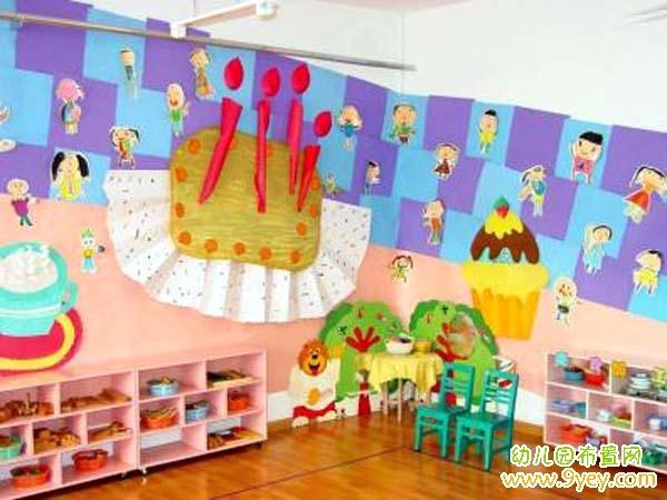 幼儿园生日墙面区角布置图片