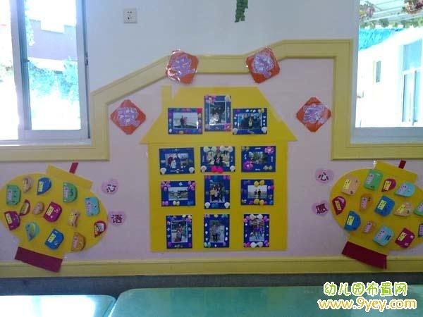 幼儿园我爱我家主题墙装饰图片_幼儿园墙面布置图片-我是幼师网