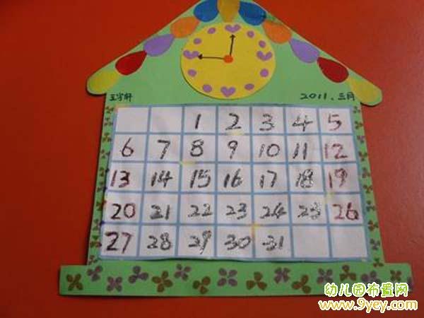 幼儿园日历表手工制作图片
