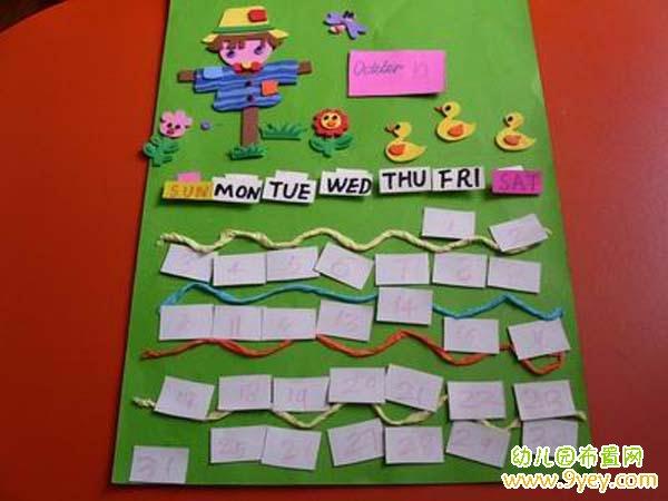 好看漂亮的幼儿园日历表制作图片