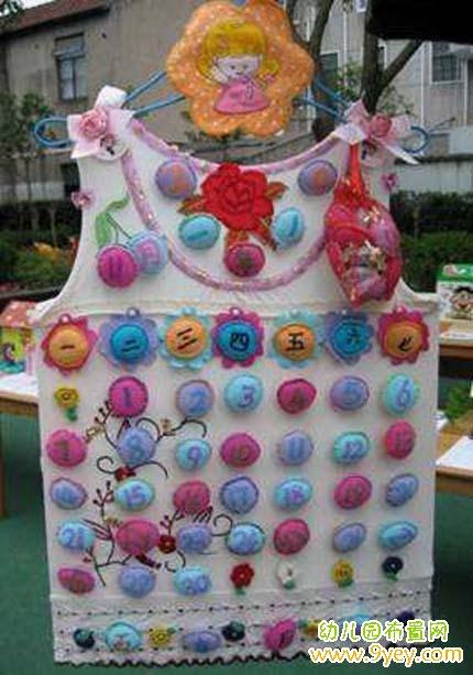 幼儿园月日历表手工制作图片