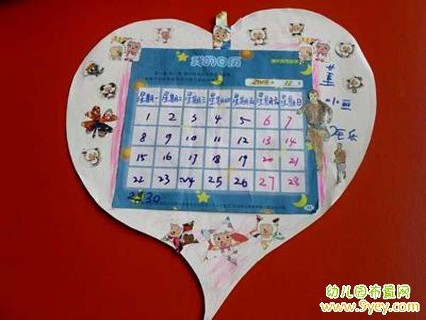 幼儿园卡通日历表手工自制图片