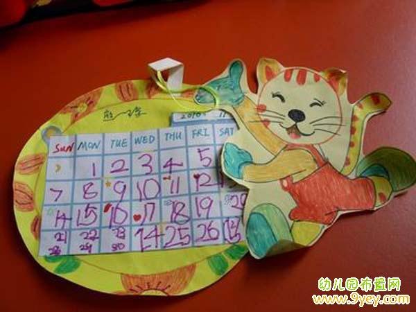 幼儿园小动物日历表手工制作图片