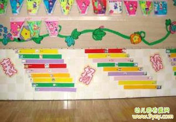 幼儿园表扬榜主题墙手工布置图片