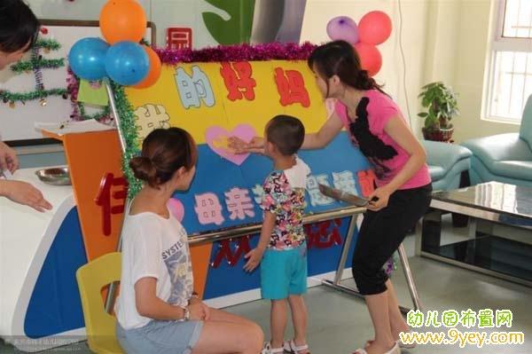 幼儿园母亲节我的好妈妈主题墙饰装饰图片