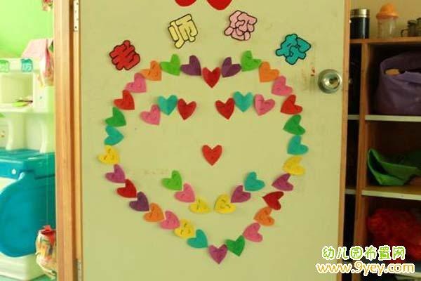 幼儿园教师节教室大门装饰图片:老师您好