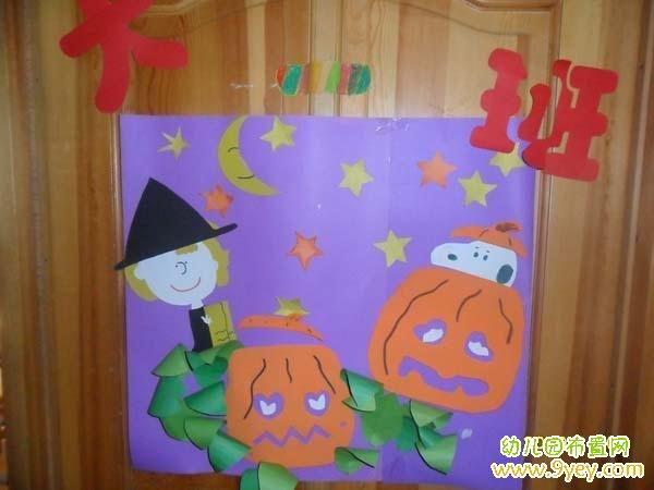 幼儿园万圣节教室大门装扮美化图片