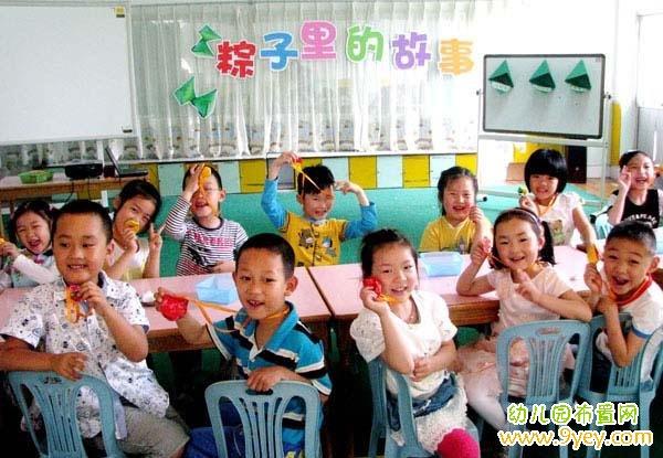 幼儿园端午节主题教学课堂环境布置图片:粽子里的