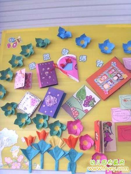 幼儿园托班教师节布置图片