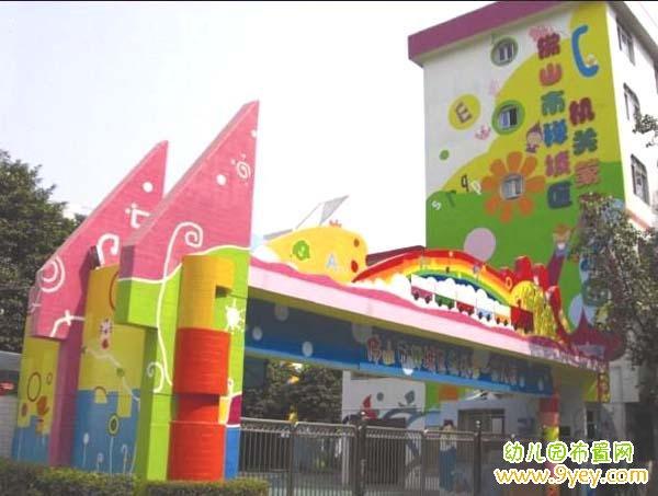 幼儿园外墙装饰_幼儿园外墙彩绘装饰设计图片_幼儿园布置网