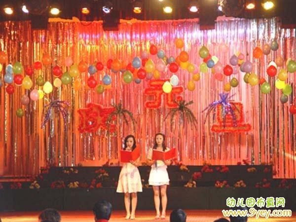 幼儿园庆元旦大型晚会舞台背景设计图片