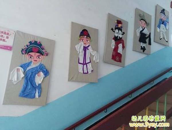 幼儿园楼梯中国风文化创设案例图片:京剧人物