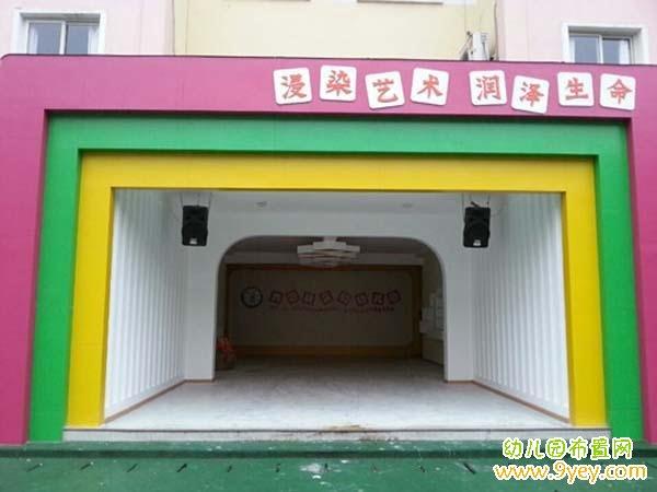 幼儿园门厅大门装修设计图片