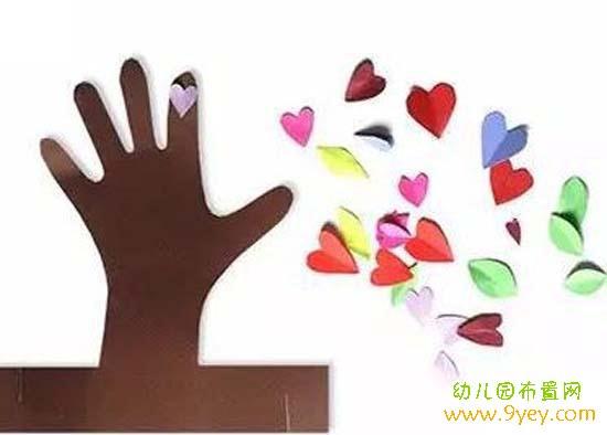 幼儿园中班感恩节爱心树手工制作教程图解