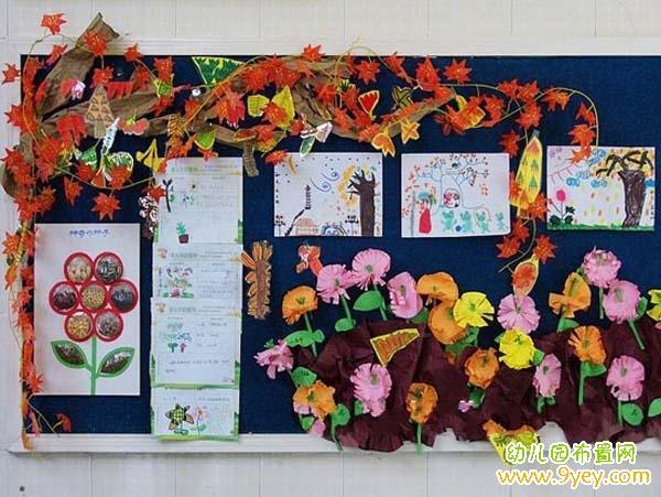 2017年秋季幼儿园教室黑板装饰图片:枫叶菊花