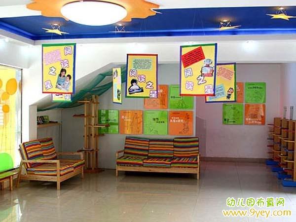 私立民办幼儿园图书角设计图片