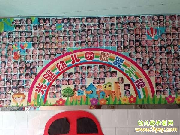 幼儿园创意照片墙设计图片:微笑天使