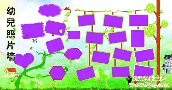幼儿园照片墙底板设计图片