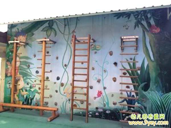 幼儿园户外攀爬区布置图片