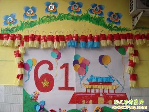幼儿园十一国庆节环创案例图片