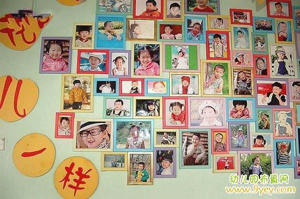 幼儿园孩子相片墙设计图片:笑容像花儿一样