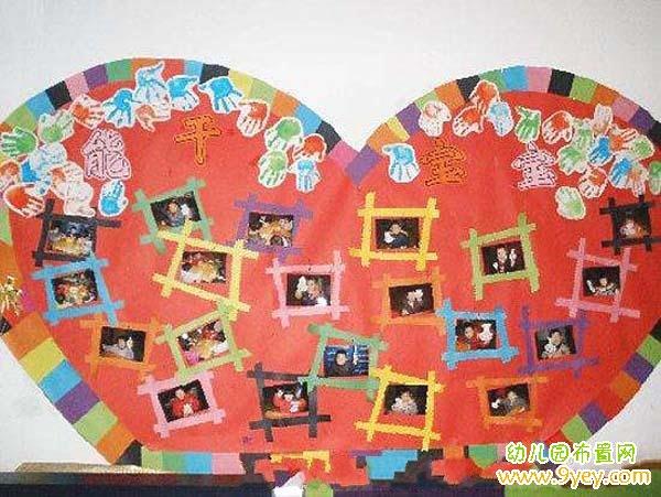 幼儿园教室相片墙装饰布置图片:能干宝宝
