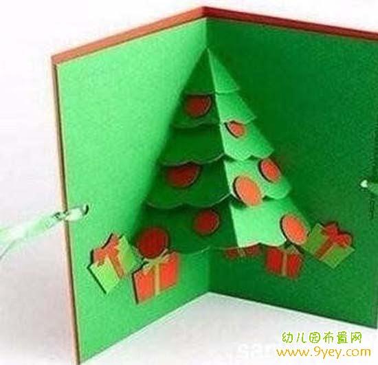 幼儿圣诞节立体贺卡手工diy制作图片大全
