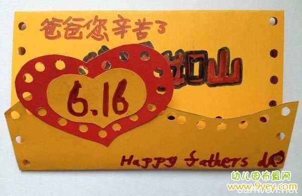 少儿父亲节贺卡设计制作作品_幼儿园布置网图片