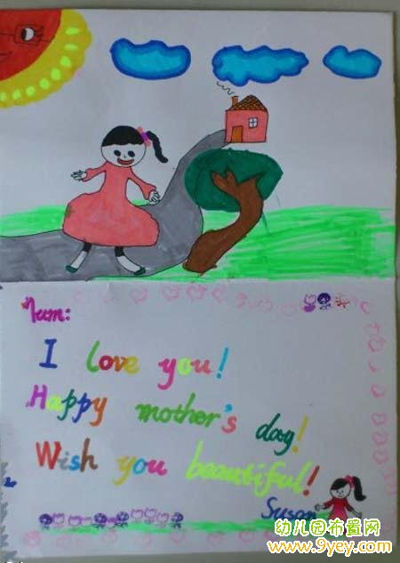 幼儿园小班母亲节贺卡手工制作作品