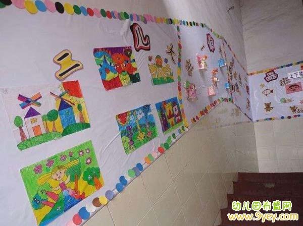 幼儿园楼梯绘画作品墙设计图片