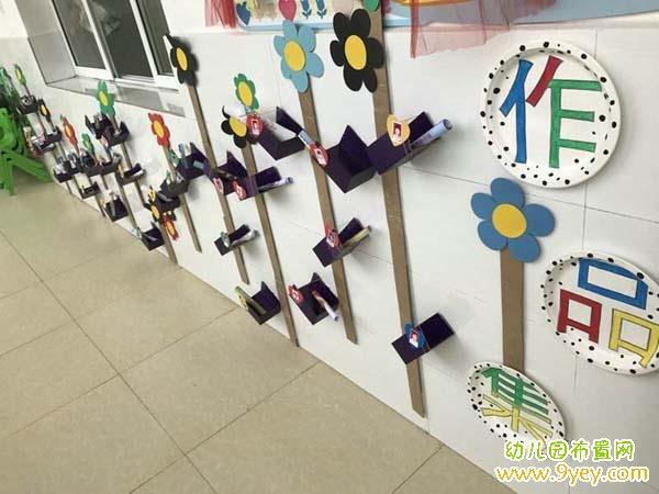 幼儿园小朋友作品收集墙布置图片:作品集图片