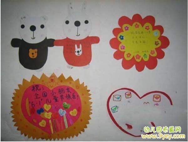主页 幼儿园手工制作大全 幼儿园节日手工制作 幼儿园六一儿童节手工