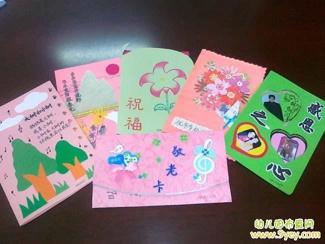 小学生重阳节贺卡制作图片大全