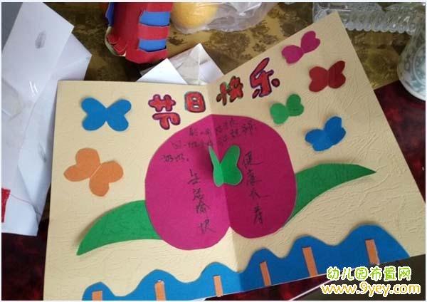 幼儿园小班剪纸图片_幼儿重阳节贺卡内页手工制作图片_幼儿园布置网