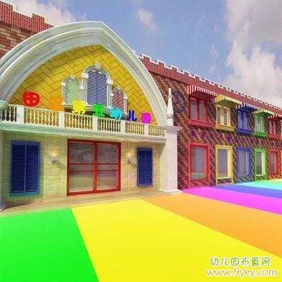 漂亮的幼儿园门头设计图片