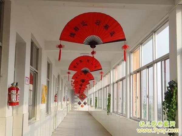 幼儿园走廊中国风扇子吊饰布置图片