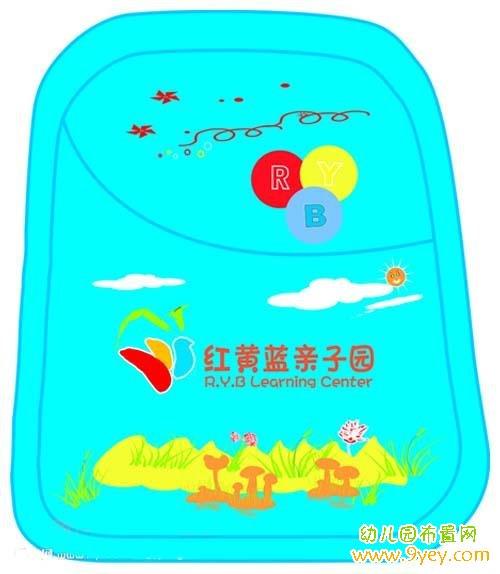 红黄蓝幼儿园书包款式设计图片